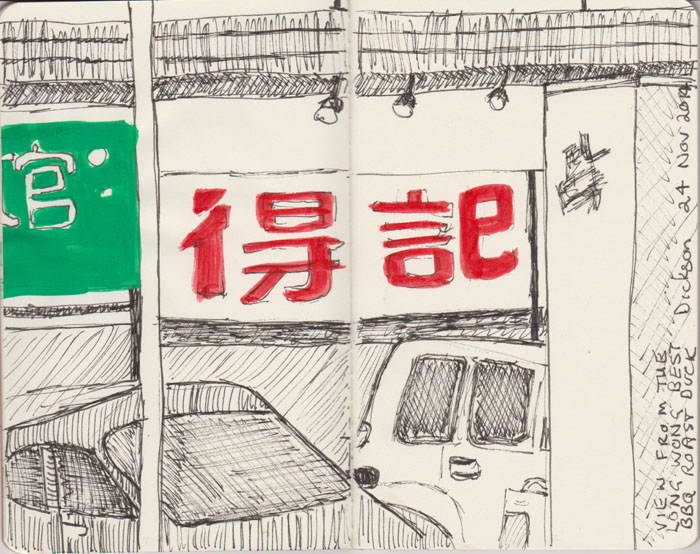 Not in China anymore, the view from the Long Wong Best BBQ Roast Duck restaurant, Dickson, 24 November 2014, Copic marker and acrylic marker.