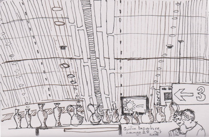 The curved ceiling of Guilin Airport with ceramics for sale, 28 October 2014, Copic marker