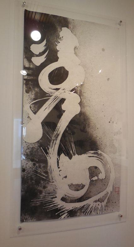 """""""Aspiration"""", by L"""