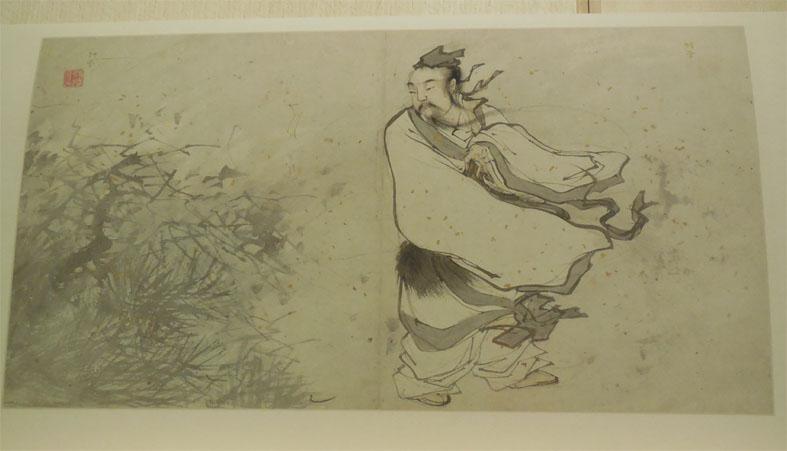 The Daoist Philosopher Liezi, by Zhang Lu