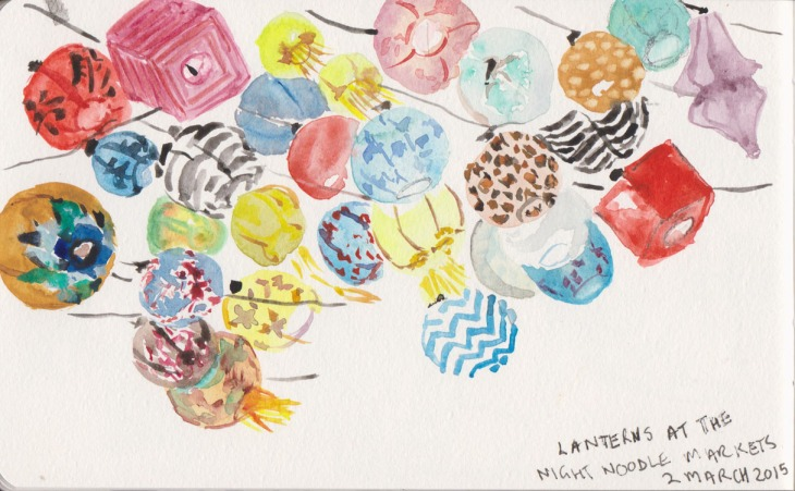 The lantern display at the Night Noodle Markets, 2 March 2015, watercolour