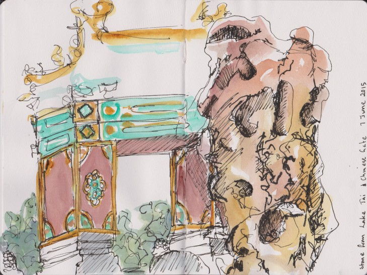 Stone of Appreciation from Lake Tai and the Entrance Gate from inside the garden, watercolour, pen and ink, 7 June 2015
