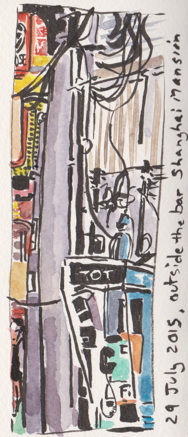 The phone box outside our hotel, 29 July, watercolour, pen and ink