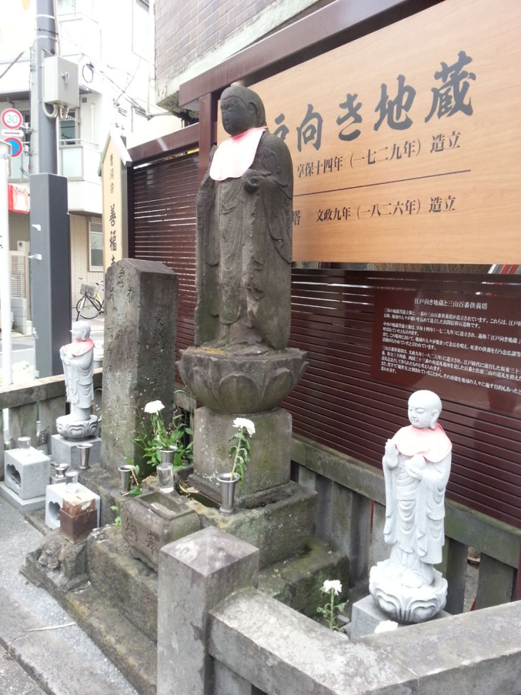 shrineoncorner